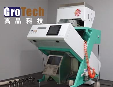 Support Remote Control GroTech Color Sorter